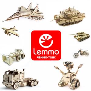 Деревянные конструкторы Lemmo